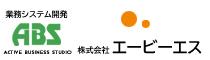 山梨県 甲府 昭和 高等 学校 高校 同窓会 医療法人 株式会社エービーエス