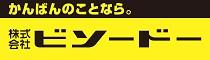 山梨県 甲府 昭和 高等 学校 高校 同窓会 ビソードー