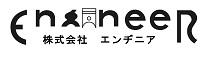 山梨県 甲府 昭和 高等 学校 高校 同窓会 株式会社エンヂニア