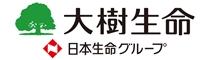 山梨県 甲府 昭和 高等 学校 高校 同窓会 大樹生命保険株式会社