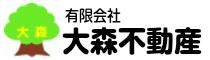 山梨県 甲府 昭和 高等 学校 高校 同窓会 有限会社 大森不動産