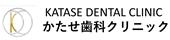 山梨県 甲府 昭和 高等 学校 高校 同窓会 かたせ歯科クリニック