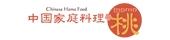 山梨県 甲府 昭和 高等 学校 高校 同窓会 中華家庭料理 桃