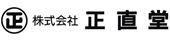 山梨県 甲府 昭和 高等 学校 高校 同窓会 株式会社 正直堂